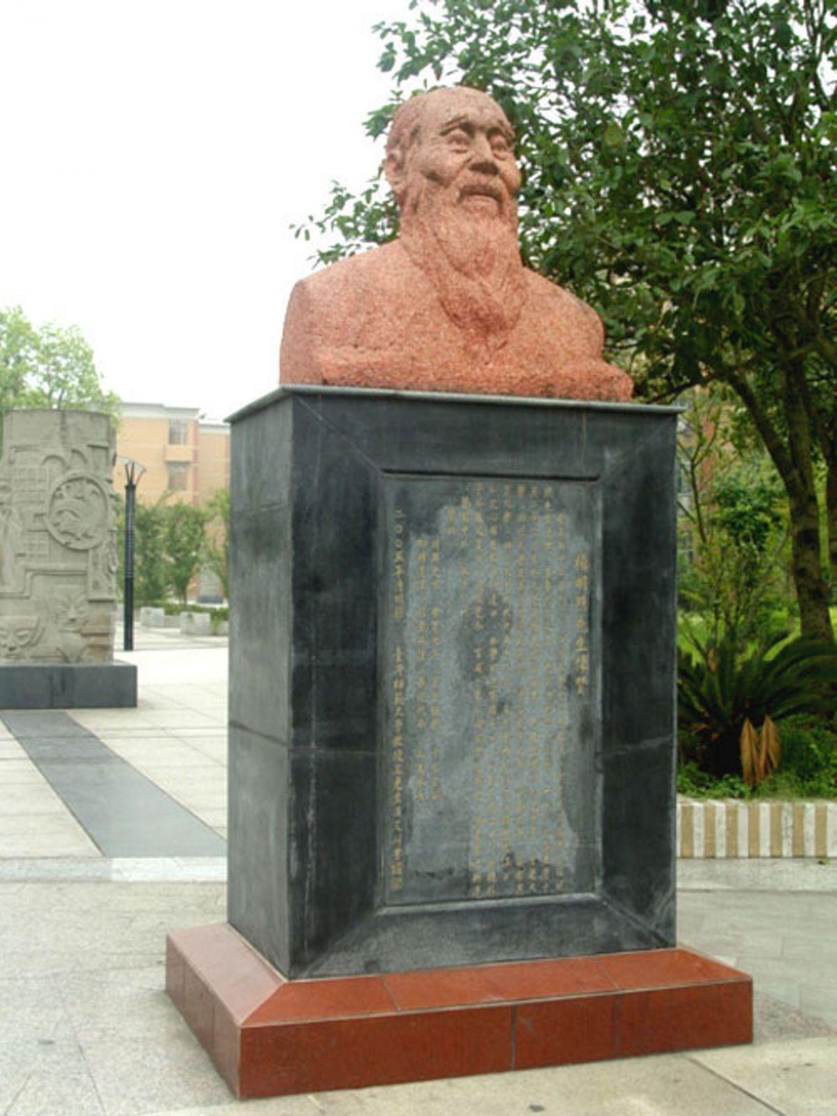 华阳人物雕塑/广场人物雕塑/重庆雕塑公司