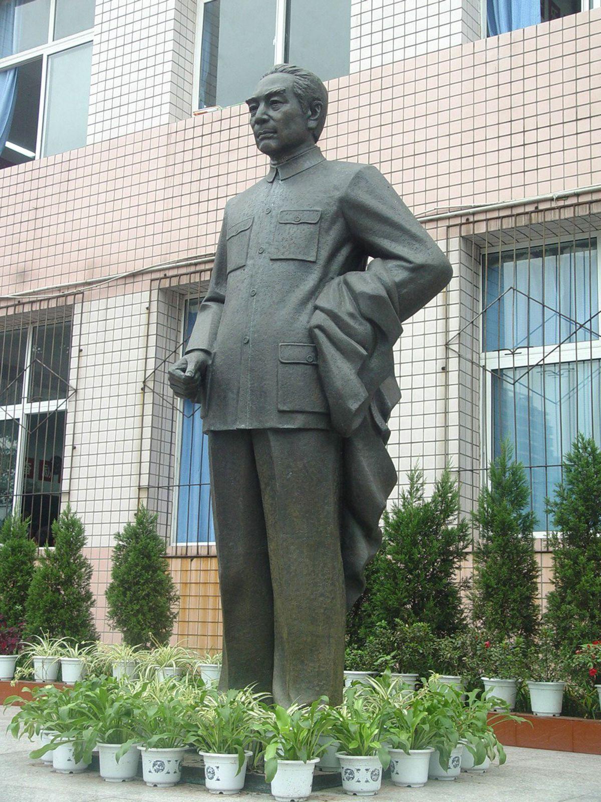 周恩来名人雕塑/贵州地标雕塑/贵州标志性雕塑