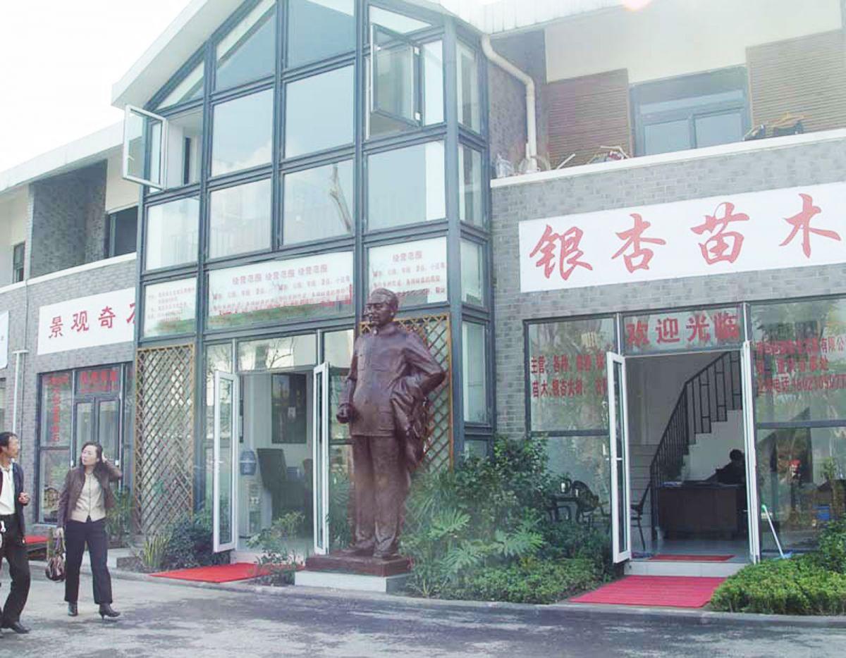 云南人物betway官网体育彩票厂家/贵州人物betway官网体育彩票工厂