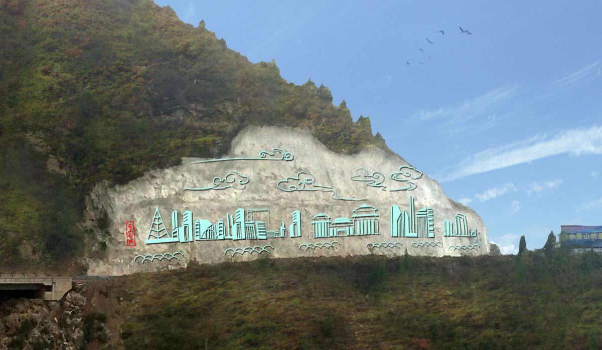 装饰性浮雕壁画/护坡墙浮雕/四川浮雕墙设计