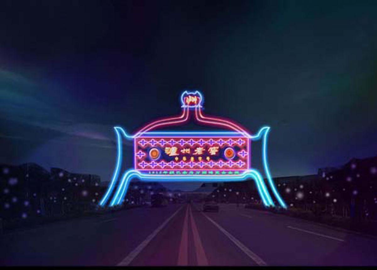 高速路口艺术大门/四川艺术大门设计/景区艺术大门定制