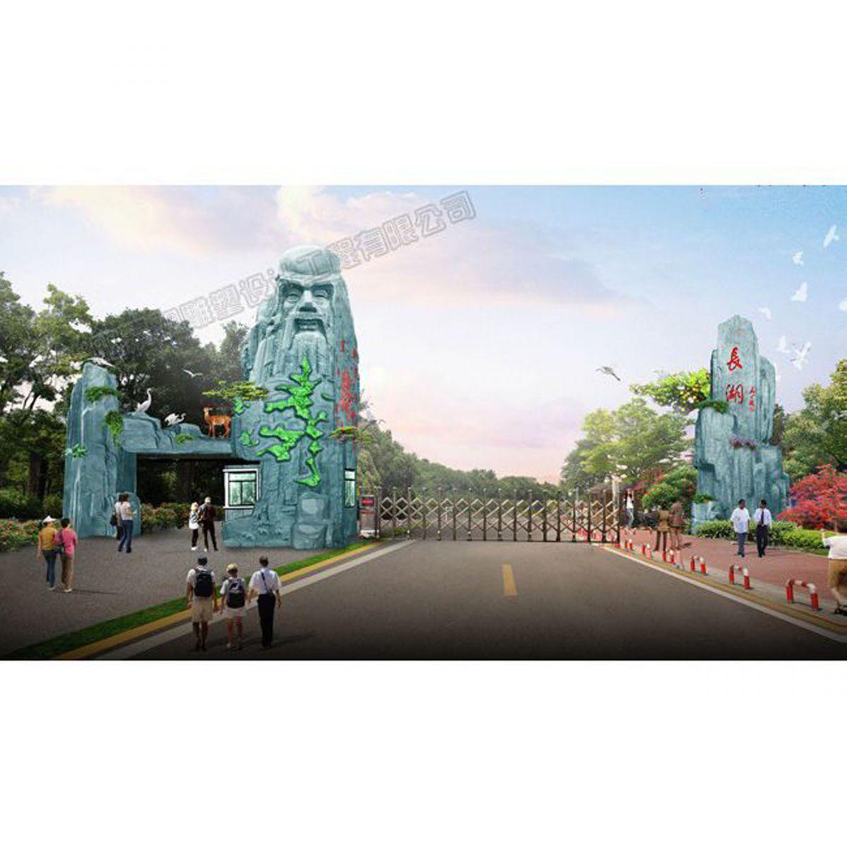 景区艺术大门/公园艺术大门设计/旅游景区大门设计