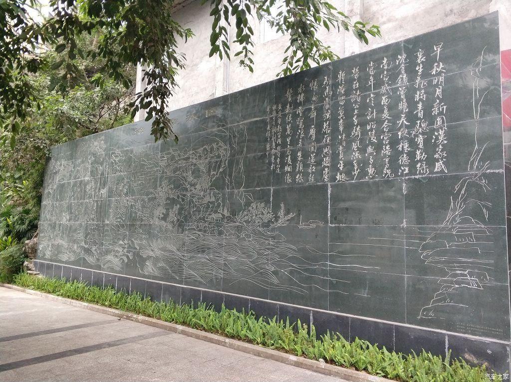 华阳文化墙浮雕、重庆雕刻厂家、彭水雕刻厂家