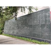 華陽文化墻浮雕、重慶雕刻廠家、彭水雕刻廠家