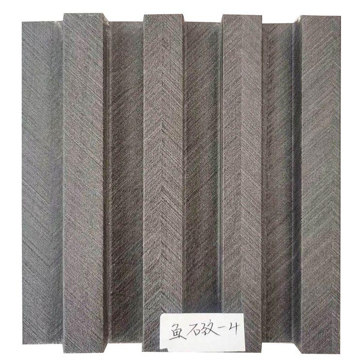 南京生态木格栅天花吊顶-鱼石纹-南京博骏建筑科技