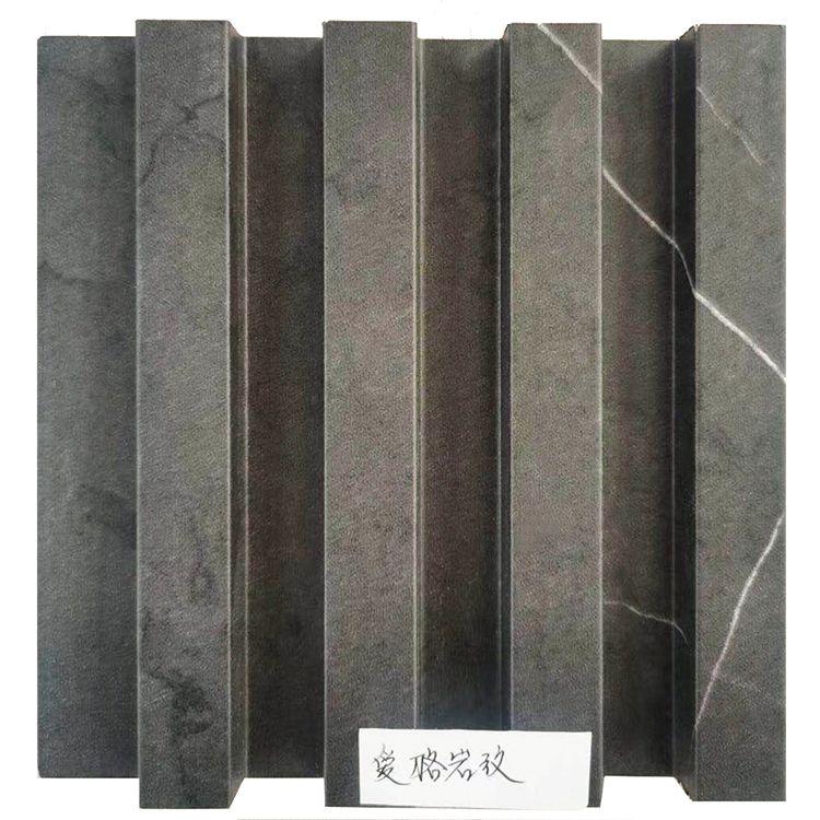 南京生态木格栅天花吊顶-爱格岩纹-南京博骏建筑科技