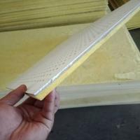 硅酸钙穿孔吸音板 玻璃棉复合穿孔吸音板 机房复合穿孔吸音板生