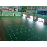 山東羽毛球地膠PVC環保材質