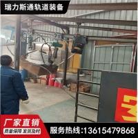 瑞力斯通厂家批发各种I140E轨道 柴油机单轨吊轨道