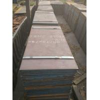 Q345B热轧钢板价格16MN钢板现货