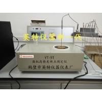HY-9T 全自动固体燃料着火点检测仪