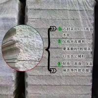 南京隔墻板-三元輕質復合隔墻板