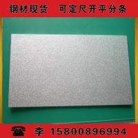 养殖场高耐蚀性粪便槽用镀镁铝锌 镀铝锌镁卷