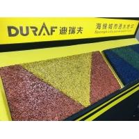 DURAF迪瑞夫生态透水地坪系统