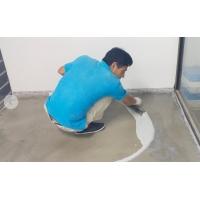河南郑州狼垚水性防潮粘结剂价格生产价格