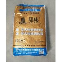 河南郑州 经纬聚合物抹面砂浆 抗裂抹面砂浆