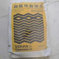 河南鄭州緯藍高延性混凝土 農房加固 混凝土結構修復