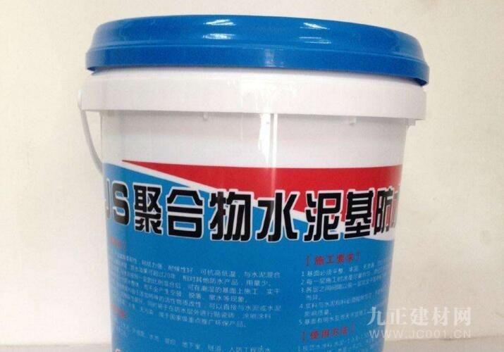 新型防水涂料