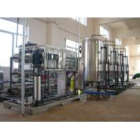 天津工業反滲透純凈水設備哪家好找天一凈源
