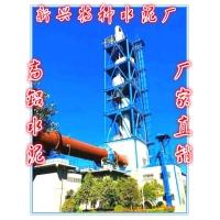 鄭州磊安特特種水泥625鋁酸鹽水泥