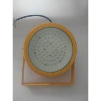 BAD8050-50W圆形防爆灯
