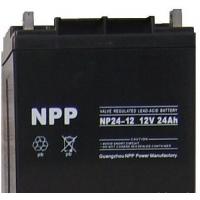 耐普蓄電池12V24AH多少錢正品包郵