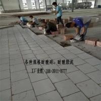 呋喃树脂胶泥粘耐酸砖专用防腐蚀胶泥