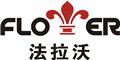 法啦沃(杭州)照明有限公司