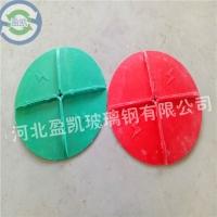 玻璃钢电力防鸟罩供应商A歙县玻璃钢电力防鸟罩供应商