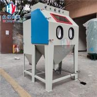 供應9060干式手動噴砂機五金鋁合金打砂機廣東深圳自動噴砂設