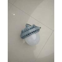 NFC9189三防LED平台灯 50W电厂防眩灯