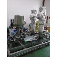 超低排放Sncr和Scr相關配套設備上海碩馨廠家