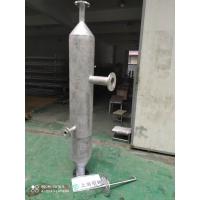 供應尿素熱解爐SCR脫硝氨水蒸發器上海碩馨廠家