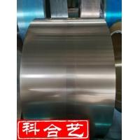 苏州屏蔽罩白铜带C7521 分条 环保 质优价廉