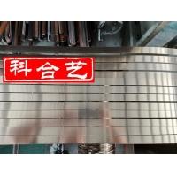 超硬磷铜带C5210-SH 0.1 分条 环保
