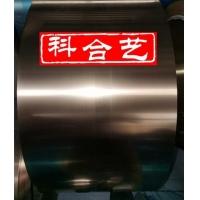 铍铜带C1720 分条 环保 弹片