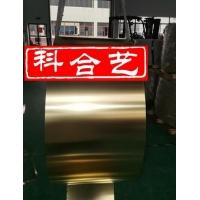 无锡黄铜带C2600 C2680 分条 环保 质优价廉
