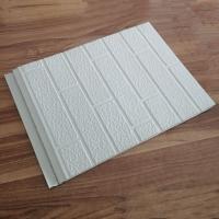 永优帝雅金属雕花板 标砖纹白色