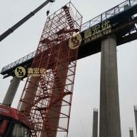 方形橋梁施工平臺 蓋梁施工平臺 墩柱臨邊作業平臺