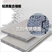 江西抚州轻质复合隔墙板 2440x610x120mm 防