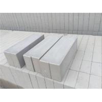 水泥砌砖 加气块批发 防火隔热60*24*20c