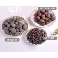 回填陶粒,建筑陶粒, 水处理陶粒,园林陶粒
