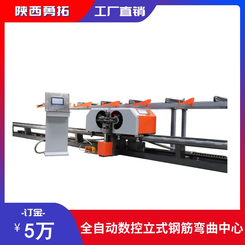 陕西勇拓全自动数控立式钢筋弯曲中心钢筋弯箍机弯曲机