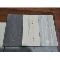 摩洛石现浇板竹纹板日本外墙挂板浇筑水泥石