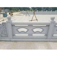 河道护栏石桥栏板石雕栏杆