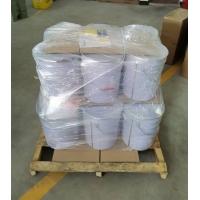 NOX-RUST 46-78 水溶性防锈油 水性防锈油 防锈