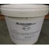 NOX-RUST 1100防锈油 防锈剂 防锈液 防锈水 润