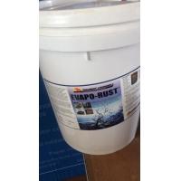 EVAPO-RUST水性除锈剂 中性除锈剂 DAUBERT除