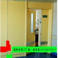 医院专用门小样