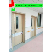 新年之后医院专用门企业用工难 或可尝试多元化用工